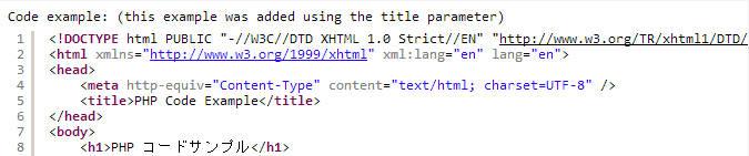 SyntaxHighlighter Evolved の設定